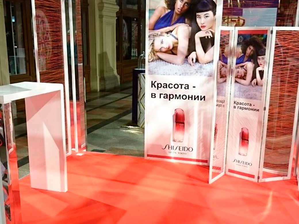 Shiseido, ГУМ, г.Москва